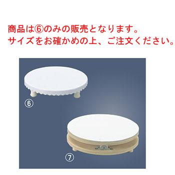 PC デコレーション 回転台 小【業務用】【ケーキ台】【デコレーションスタンド】