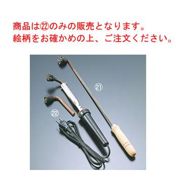電気式 焼印(絵柄)梅【業務用】【焼印ゴテ】