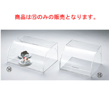 菓子ケース タイプ小【業務用】【菓子箱】【ディスプレイケース】