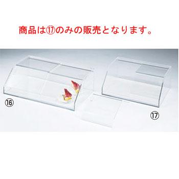 菓子ケース(スライド着脱式)タイプ小【業務用】【菓子箱】【ディスプレイケース】