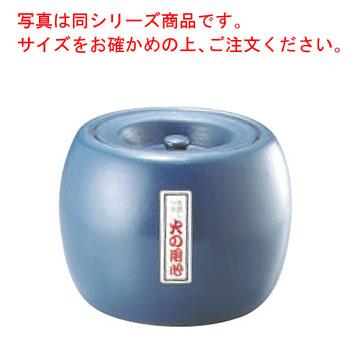 陶器 夏目火消 大【業務用】【火消し壷】