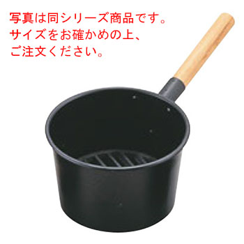 鉄 木柄 火起し 21cm【火おこし】