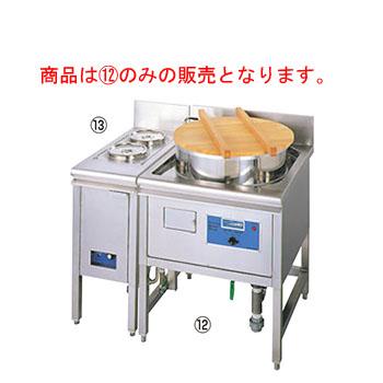 電気式 ゆで麺器 そばかまど ENB-600R【代引き不可】【業務用】【茹で麺機】