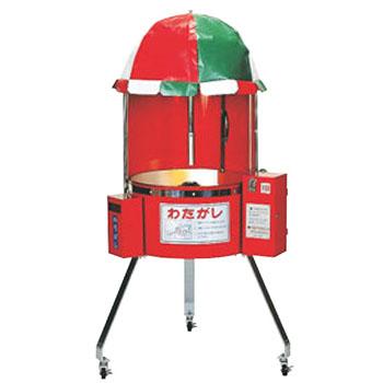 電気 わた菓子自動販売機 CA-6型【代引き不可】【業務用】【ざらめ】