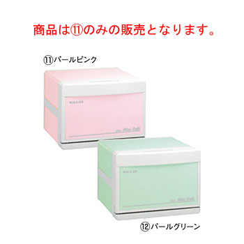 タイジ ホットキャビ HC-6 パールピンク【業務用】【TAIJI】【おしぼりウォーマー】
