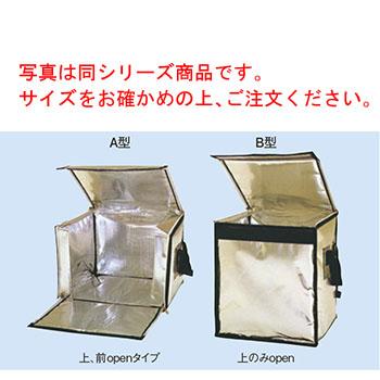 ネオカルター ボックスタイプ A型 A-4【業務用】【遮光】【断熱】