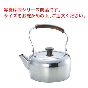 PM 18-8 ケットル 8.0L【業務用】【やかん】【ケトル】