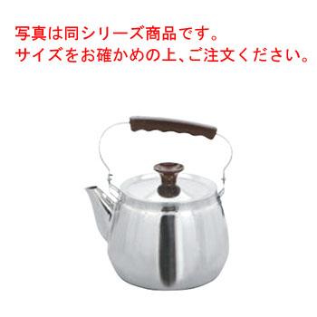 18-8 クラウン ケットル 3.3L【業務用】【やかん】【ケトル】