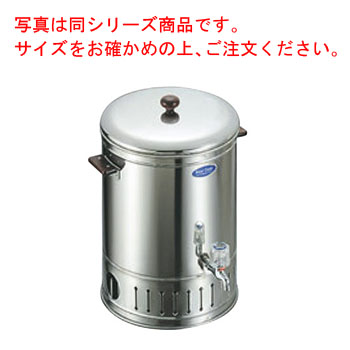 EBM 18-8 冷温水用クーラー(シングル)15L【業務用】【ディスペンサー】【ドリンクディスペンサー】