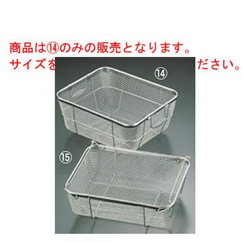 ビクトリー 18-8 クリーンバスケット A型 浅型 中【水切り】【ステンレス】【かご】