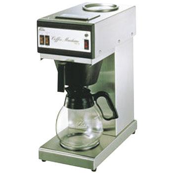 カリタ コーヒーマシン KW-15 スタンダード型【代引き不可】【業務用】【コーヒーメーカー】【コーヒーマシーン】