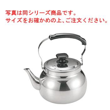18-8 ビッグケトル 10L BK-100【業務用】【やかん】【ケトル】
