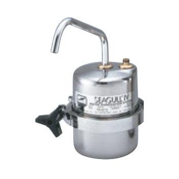 浄水器 シーガルフォー(カウンター据置タイプ)X-1DS【代引き不可】【業務用】【SeagulIV】