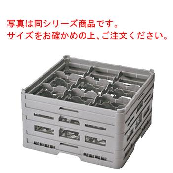 BK フル ステムウェアラック 9仕切 S-9-155【業務用】【洗浄ラック】【業務用洗浄ラック】