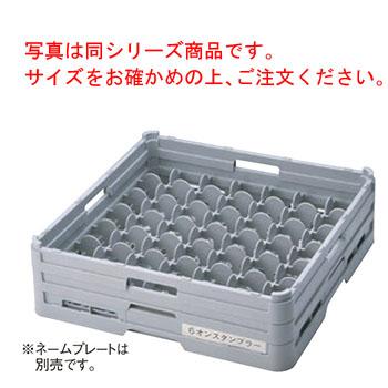 BK フルサイズ グラスラック49仕切 G-49-145【業務用】【洗浄ラック】【業務用洗浄ラック】