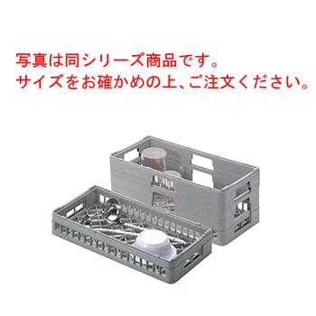 BK ハーフ オープンラック H-オープン-155【業務用】【洗浄ラック】【業務用洗浄ラック】