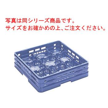 マスターラック グラスラック 9仕切 KK-6009-166【業務用】【洗浄ラック】【業務用洗浄ラック】