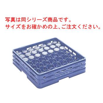 マスターラック グラスラック49仕切 KK-6049-166【業務用】【洗浄ラック】【業務用洗浄ラック】