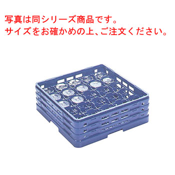 マスターラック ステムウェアラック25仕切 KK-7025-83【業務用】【洗浄ラック】【業務用洗浄ラック】