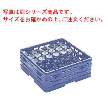マスターラック ステムウェアラック36仕切 KK-7036-83【業務用】【洗浄ラック】【業務用洗浄ラック】
