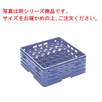 マスターラック ステムウェアラック49仕切 KK-7049-254【業務用】【洗浄ラック】【業務用洗浄ラック】