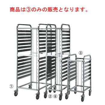 EBM ステンレス ガストロノームカート 1/1 1000【業務用】【ラックカート】【運搬台車】