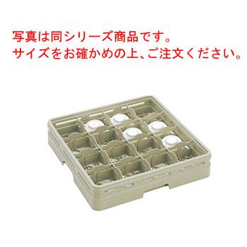 レーバン カップラック フルサイズ 16-60-C(ピンレス)【業務用】【洗浄ラック】【業務用洗浄ラック】