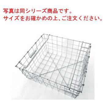 18-8 スタッキング食器カゴ B型 B-2 中【業務用】【ステンレス】【かご】
