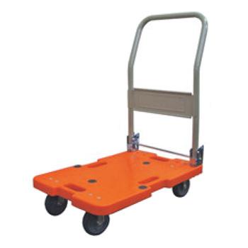 サイレントマスター 静音台車 LSK-211R(ハンドル折畳式)オレンジ【台車】【運搬台車】【キャリー】