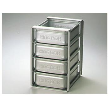 アルミ 冷蔵庫用 パンラック N-4-H【代引き不可】【ホテルパンラック】【収納ラック】【冷蔵庫収納】