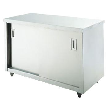 台下戸棚 UTC-124 バックガード無【代引き不可】【食器棚】【ステンレス戸棚】【収納】