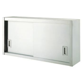吊戸棚 UOC-1235-6【代引き不可】【食器棚】【ステンレス戸棚】【収納】