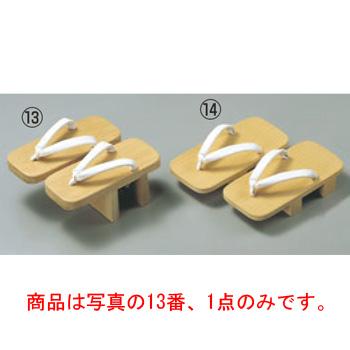 調理場用 下駄 本桐 M(高)240×102×H92【ゲタ】【げた】【業務用下駄】