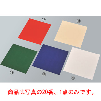 デュニリンナフキン 4ツ折40cm角(600枚)ダークブルー(330657)【ナプキン】【使い捨てナプキン】【ナフキン】