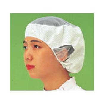 シンガー 電石帽(20枚入)SR-1 長髪【衛生帽】【衛生対策】【使い捨てキャップ】