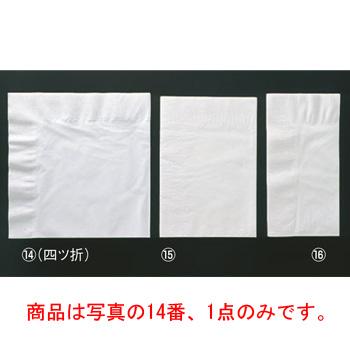 紙製 テーブルナフキン 2層式P-U 八ツ折(2000枚入)【テーブルナプキン】【使い捨てナフキン】【リネン】