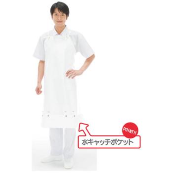 シャバルバ ソフトドライ用前掛胸付 558 M パンプキン【前掛け】【前かけ】【作業衣】