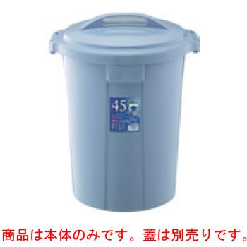ベルク 丸型ポリペール ブルー 90N 本体 PP製【代引き不可】【ポリバケツ】【ゴミ箱】【大型ゴミ箱】