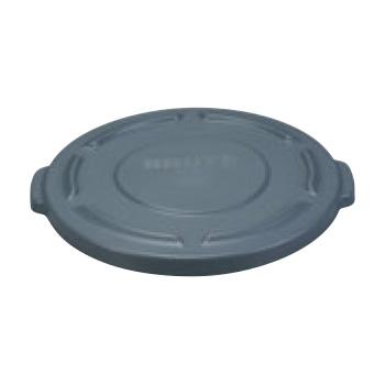 ブルート・コンテナー蓋 平面型 2654(2655用)ダークグレー【ゴミ箱フタ】【蓋】【ふた】