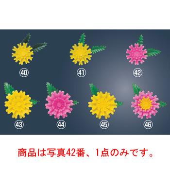 プリティフラワー 豆菊 ピンク(1000入)【料理飾り】【装飾用品】【料理演出】