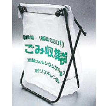 マグネット付 ごみ袋スタンド 70L用【ゴミ箱】【ゴミ袋スタンド】【ゴミ袋ホルダー】
