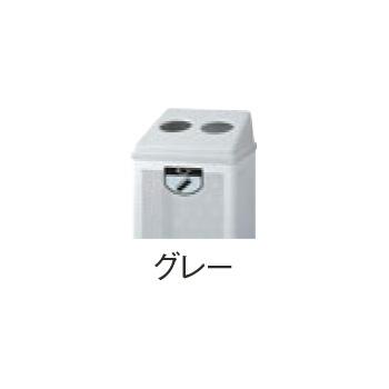 リサイクルボックス RB-PK-350 中 グレー 約69L【ゴミ箱】【ダストボックス】【ごみ箱】