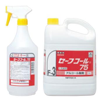 アルコール製剤 セーフコール75 17L【清掃用品】【キッチン用品】【洗剤】