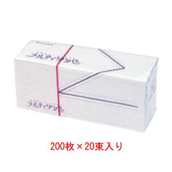 ペーパータオル メルティータウパー(200枚×20束)【ペーパータオル】【衛生用品】【業務用】