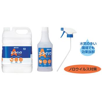 メルシャン アルコール製剤 エークイックPRO 5L【清掃用品】【キッチン用品】【洗剤】
