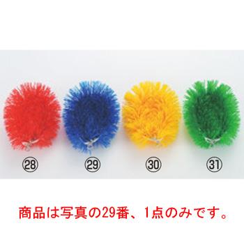 ニューカラータワシ 小(10個入)青【清掃用品】【汚れ落とし】【業務用】