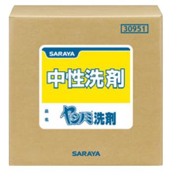 中性ヤシノミ洗剤 20kg 30951【清掃用品】【キッチン用品】【洗剤】