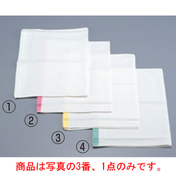 EBM ミューファン 抗菌ふきん(12枚入)330×450 黄【業務用】【清掃用品】【衛生用品】