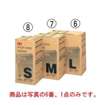 3M ダスターキット用スペアクロス エキストラ 50シート 大型用 L【清掃用品】【ゴミ取り】【掃除道具】
