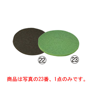 ポリッシャーCP-12K用フロアパッド シックライン(5枚入)緑 中間洗浄用【清掃用品】【業務用】【ポリッシャー】